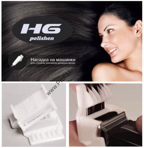 Полировщик волос интернет магазин